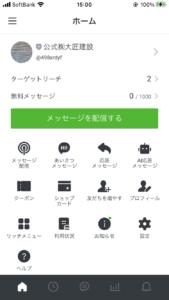 20210427_060034000_iOS